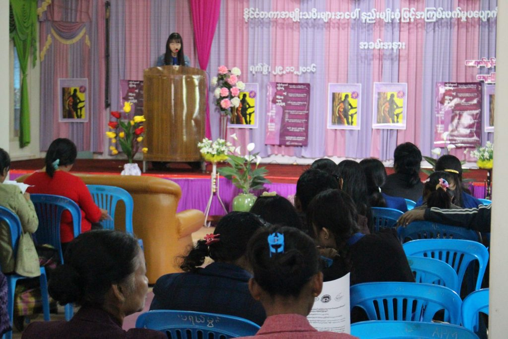 Community around Tamu, Sagaing Division gathering at an event for the '16 Days of Activism to Stop Violence Against Women.' (Photo: Libby Hogan / DVB)